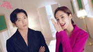 เรื่องย่อซีรีส์เกาหลี Her Private Life