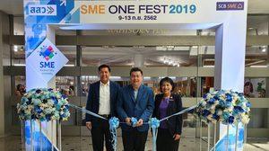 สสว. ร่วมกับ SCB จัดงาน SME ONE FEST 2019 ครั้งที่ 8