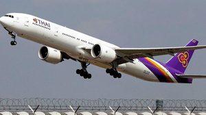 'การบินไทย' ออกประกาศปรับลดเงินเดือน – ลาหยุดโดยไม่รับเงิน