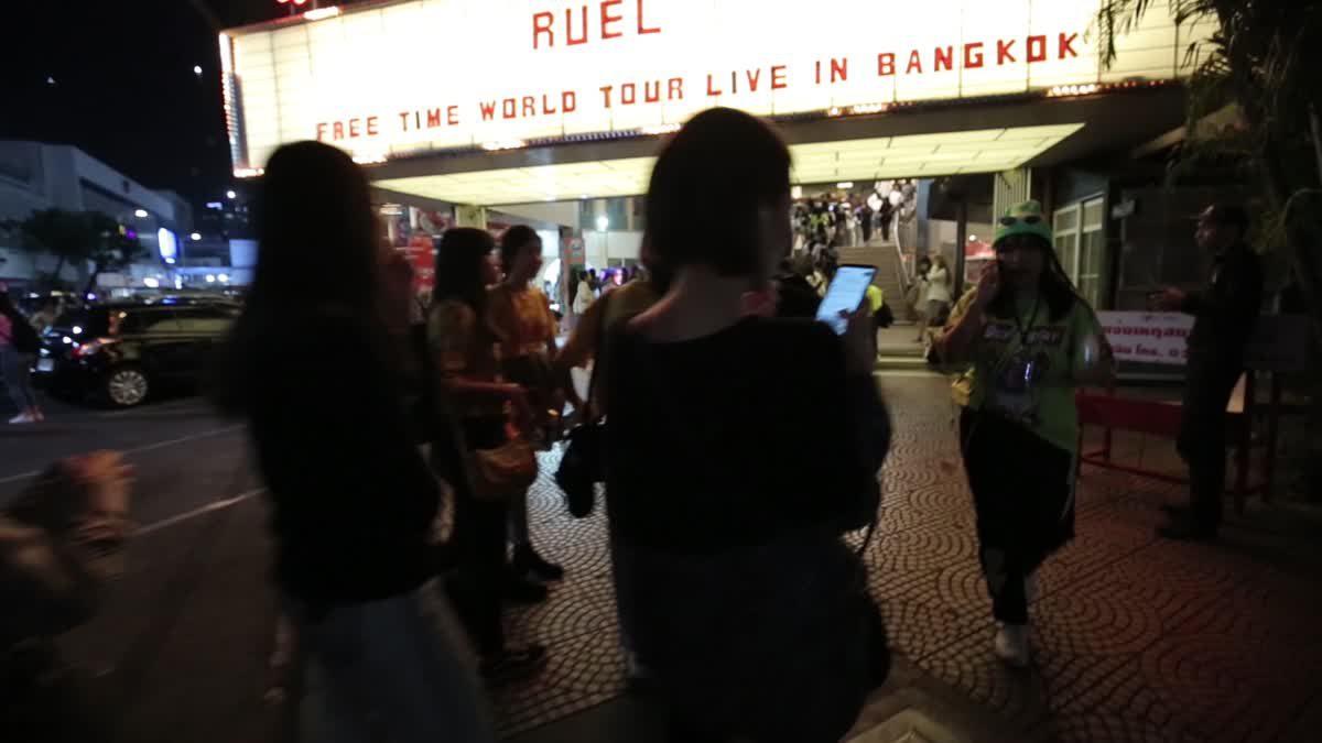 แฟนเพลงคึกคัก! รวมตัวแน่นคอนเสิร์ตครั้งแรกในเมืองไทยของ Ruel