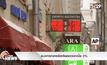 ธนาคารกลางรัสเซียลดดอกเบี้ย 3%