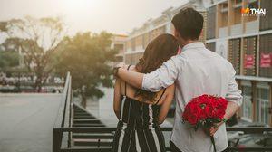 เห็นแก่ตัว 5 เรื่องนี้ไม่ได้แย่อย่างที่คิด แต่จะยิ่งทำให้คุณและเขามีความสุขในชีวิตคู่