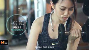 สายคล้องคอกันฝุ่น PM2.5 ible Airvida L1 สำหรับคนไม่ชอบใส่หน้ากาก