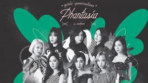 ดีวีดี GIRLS' GENERATION -Phantasia- in JAPAN พร้อมเสิร์ฟแฟนคลับไทย!