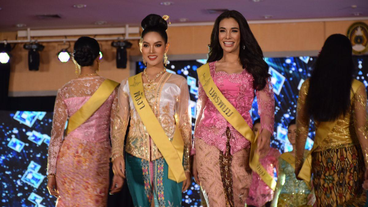 ผู้เข้าประกวด มิสแกรนด์ไทยแลนด์ 2019 สวยแบบสาวใต้ ด้วยชุดผ้าพื้นเมือง