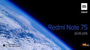 ยืนยัน Redmi Note 7S จะใช้กล้องหลังคู่ อัพเกรดเป็น 48MP เปิดตัว 20 พ.ค. นี้