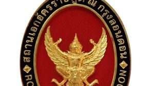 สถานทูตไทยในกรุงลอนดอน เตือนคนไทยเลี่ยงถนนใกล้รัฐสภา จุดเกิดเหตุรถพุ่งชน