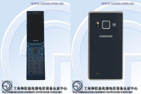 Samsung SM-G9198 02