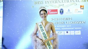 ถึงไทยแล้ว! บิ๊นท์ สิรีธร ผู้หญิงไทยคนแรกที่คว้ามงกุฎ มิสอินเตอร์เนชั่นแนล 2019