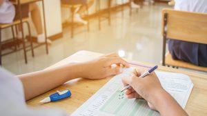 เปิดระบบให้โรงเรียน ตรวจสอบรายชื่อผู้มีสิทธิ์สอบ O-NET
