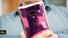 กลับมาอีกครั้ง HTC ประกาศเปิดตัวสมาร์ทโฟนรุ่นใหม่ HTC U19e