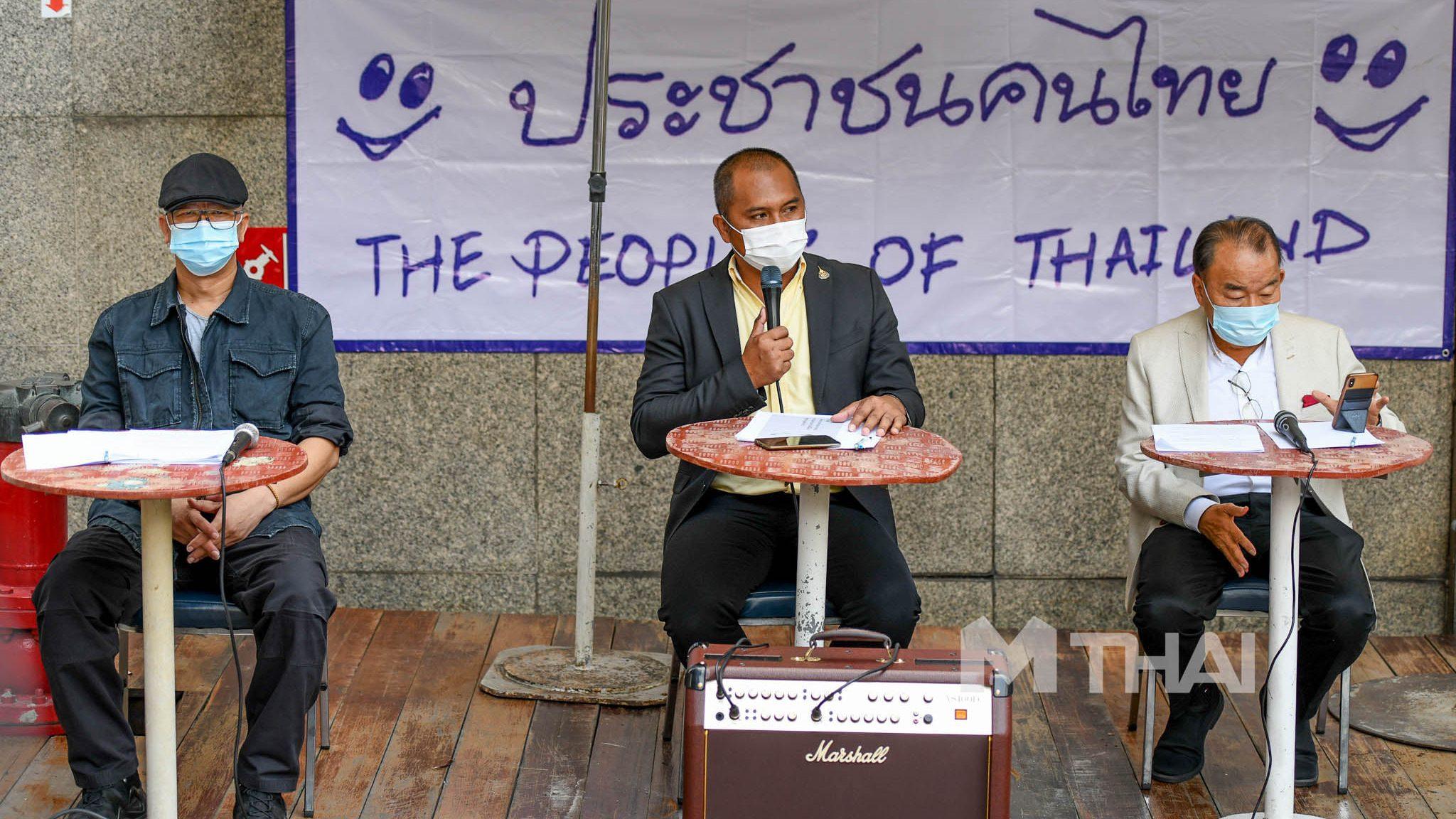 """ทนายนกเขา นำทีมกลุ่มประชาชนคนไทย เรียกร้องให้ """"พล.อ.ประยุทธ์ """" ลาออก"""