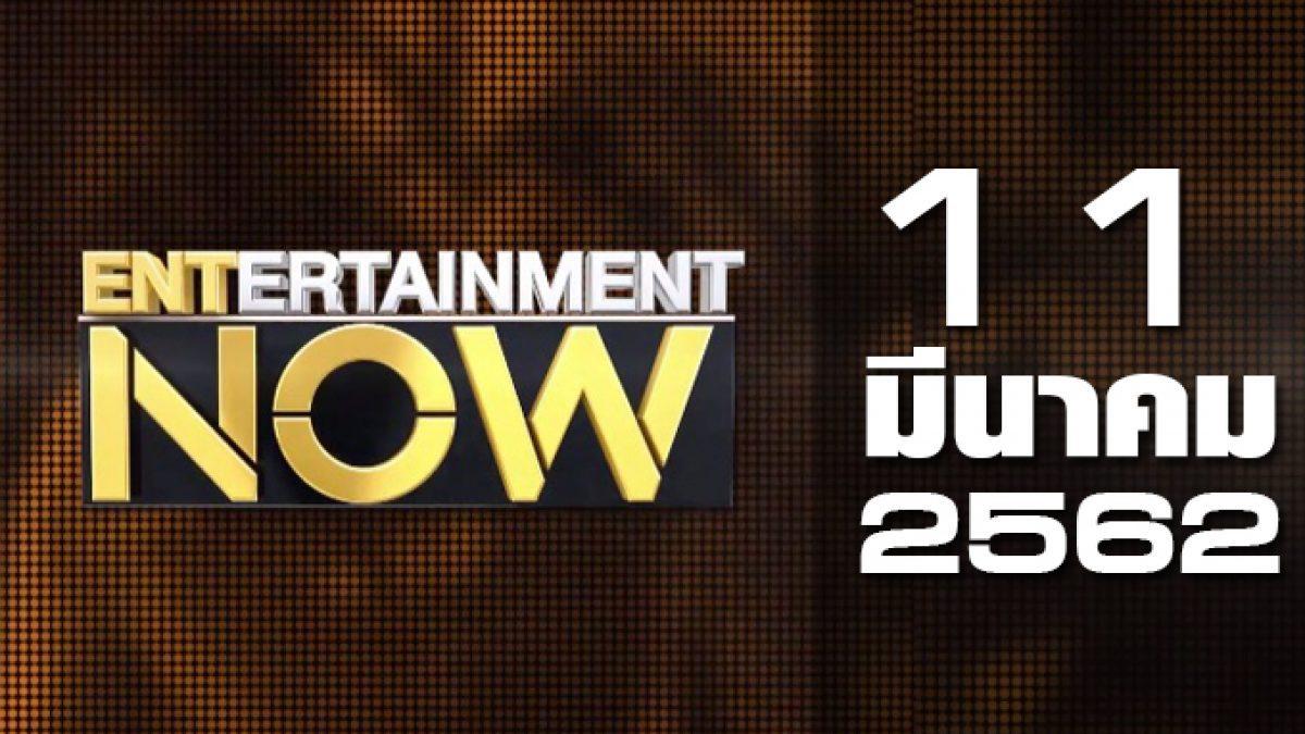 Entertainment Now Break 1 11-03-62
