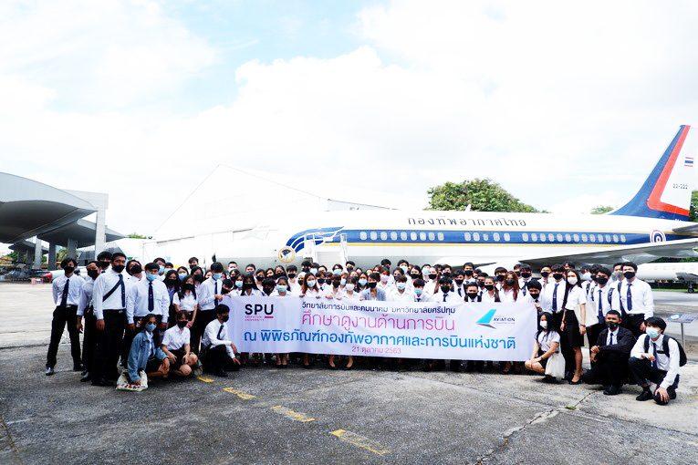 ว.การบินและคมนาคม ม.ศรีปทุม เปิดประสบการณ์การเรียนรู้ พิพิธภัณฑ์กองทัพอากาศ
