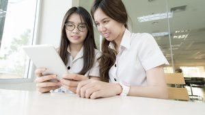 กสพท ประกาศ เนื้อหาสาระที่ใช้สอบ วิชาเฉพาะ ปีการศึกษา 2561