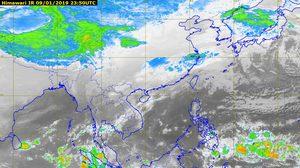 อุตุฯ เผยไทยตอนบนฝนฟ้าคะนองบางแห่ง เหนือเย็นลง 2-3 องศาฯ กทม.ตกร้อยละ 10