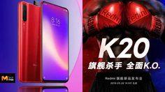 Xiaomi Redmi K20 ยืนยันใช้กล้อง Pop Up พร้อมเปิดตัว 28 พฤษภาคมนี้