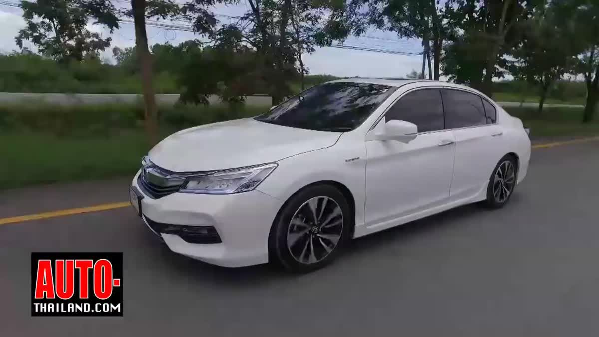 Testdrive Honda Accord Hybrid 2016