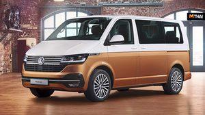 Volkswagen ปล่อยรถแวน Multivan โฉมปรับปรุงใหม่ ที่ตลาดยุโรป