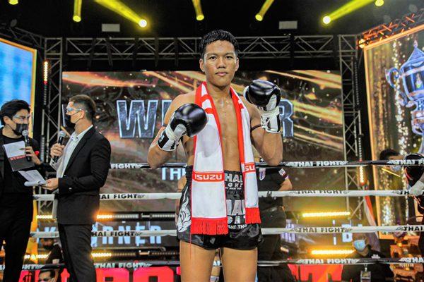 Thai Fight 2020