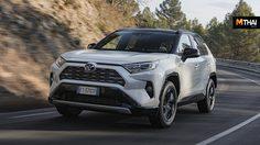 เผยสเปค Toyota RAV4 Hybrid 2019 รุ่นใหม่ล่าสุด เวอร์ชั่นยุโรป