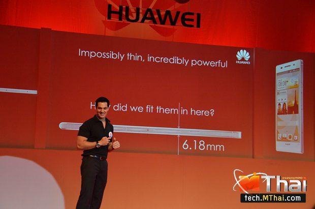 Huawei Ascend P6 001