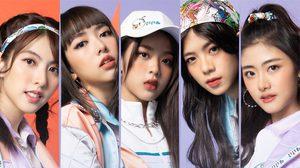 ' ดีอะ ' ปล่อยแล้ว ซิงเกิลใหม่จาก ' BNK48 ' Original Song ในคอนเซ็ปต์ Dance &  Disco