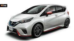 Nissan Note e-Power Nismo S วางจำหน่ายที่ประเทศญี่ปุ่น ด้วยราคาเริ่มต้น 7.6 แสนบาท