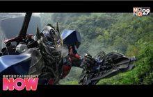 จัดให้อีกเรื่อง Transformers : Age of Extinction