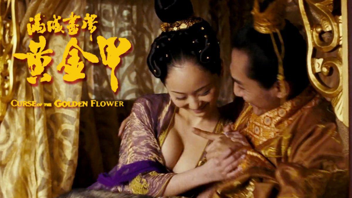 แอบส่อง 'นม' ตัวละครหญิง ในหนัง 'ศึกโค่นบัลลังก์วังทอง'