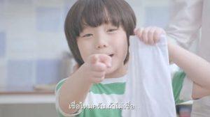 จริงกว่านี้มีอีกไหม! โฆษณา จะพูดอะไรก็ได้ แต่เด็กคนนี้กำลังจะบอกอะไรกับคุณ
