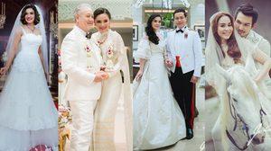 เริ่มใหม่ได้เสมอ 5 คนดัง ไม่สนอดีต แต่งงานใหม่ แฮปปี้กว่าเดิม