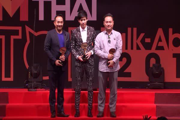 บัลลังก์เมฆ - เพื่อนแพง - สุดแค้นแสนรัก ได้รับรางวัล MThai Top talk-about TV Drama 2016