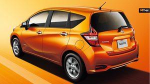 Nissan Note e-Power รุ่นใหม่ ประหยัดน้ำมันมากกว่า 40 กิโลเมตรต่อลิตร