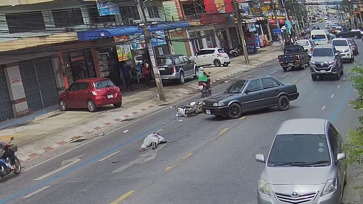 เก๋งเลี้ยวกลับรถกะทันหัน ชน จยย. ที่ขี่ตามหลังมาร่างปลิว
