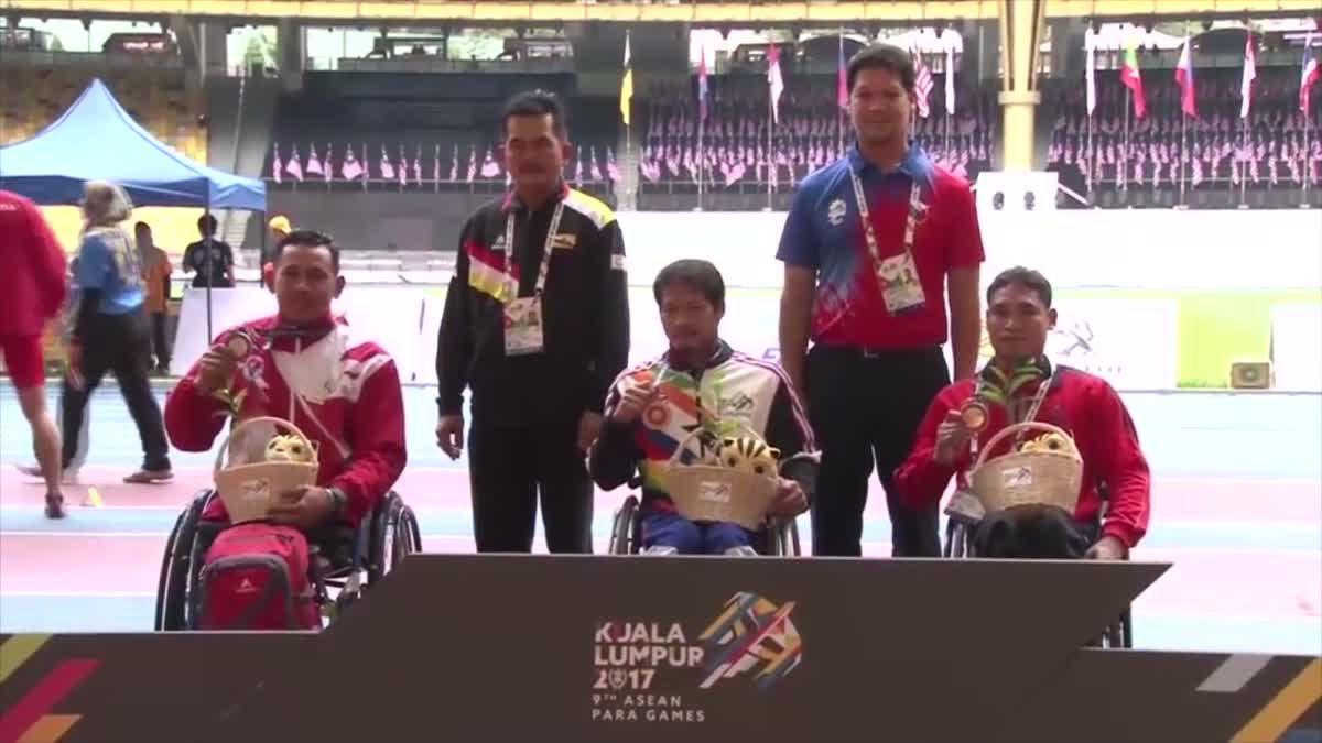 สายชล คนเจน คว้าเหรียญทอง วีลแชร์เรซซิ่ง 100 ม.ชาย อาเซียน พาราเกมส์ 2017