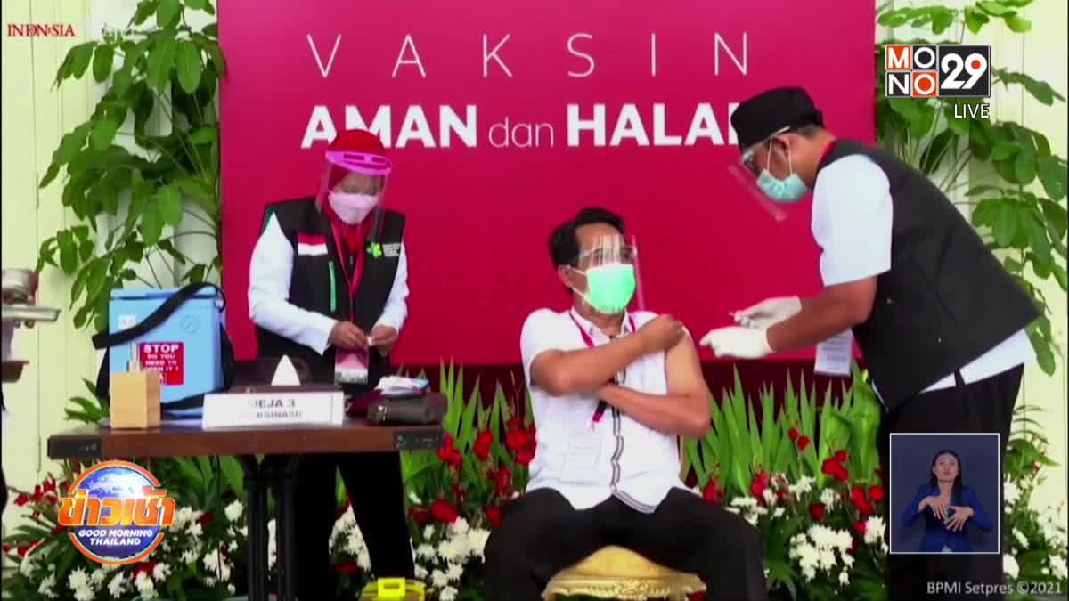 ปธน.วิโดโด้ โชว์รับวัคซีนโควิดเป็นคนแรกของอินโดฯ