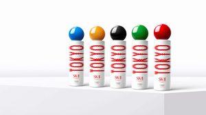 SK-II เปิดตัว PITERATM ESSENCE SPECIAL EDITION รุ่นใหม่ เพื่อสนับสนุนการแข่งขันกีฬาโอลิมปิก โตเกียว 2020 และนักกีฬาโอลิมปิกทั่วโลก