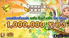 Fairy Hero แจกทอง 1 ล้าน พร้อมปล่อยฮีโร่ 5 ดาวใหม่ 11 ตัวรวด