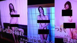 คาราโอเกะหนังโป๊ …แน่นอนว่ามาจากประเทศญี่ปุ่นที่นี่ที่เดียว