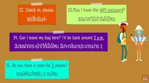 10 ประโยคภาษาอังกฤษ เอาไว้พูดกับฝรั่ง หรือตอนไปเที่ยวเมืองนอก