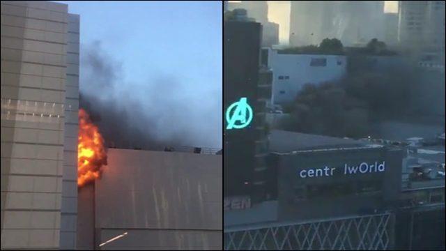 เซ็นทรัลเวิลด์ ประกาศงดให้บริการชั่วคราว หลังเกิดเหตุไฟไหม้