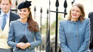 จะทำอย่างไร ถ้าคุณ ใส่ชุดซ้ำ กับ เจ้าหญิง เคท มิดเดิลตัน ในงานเดียวกัน!?