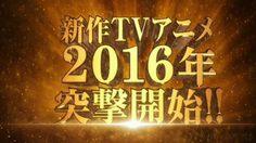 การ์ตูน ผู้กล้าแห่งอัสลัน ประกาศทำอนิเมะ พร้อมฉายปี 2016!!