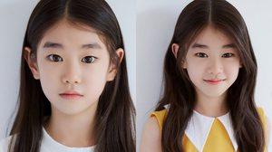 Park So Yi นักแสดงเด็ก วัย9ขวบ ทั้งน่ารักทั้งเก่ง ลูกสาวแห่งชาติฝั่งเกาหลี