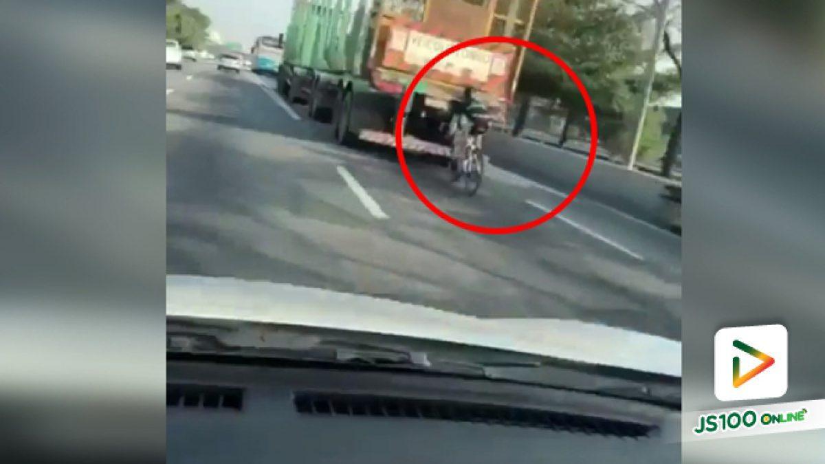 คลิปอุทาหรณ์นักปั่นที่ชอบปั่นจี้ท้ายรถบรรทุกระวังเป็นแบบนี้ (24-12-61)