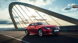 Lexus เตรียมเปิดตัวรถยนต์ระดับพรีเมี่ยม 3รุ่นที่งาน 2018 Paris Auto Show