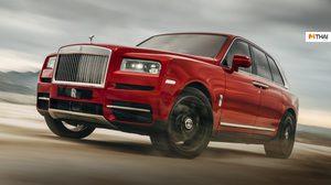 Rolls-Royce Cullinan เตรียมกระโดดเข้าวงการ Hybrid ด้วยเครื่องทรงพลัง 563 แรงม้า V12