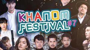 Khanom Festival ครั้งที่ 7 : Seven Paradise
