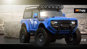 2021 Ford Bronco SUVสายลุย จะมาพร้อมกับเครื่องยนต์ไฮบริดเป็นทางเลือก